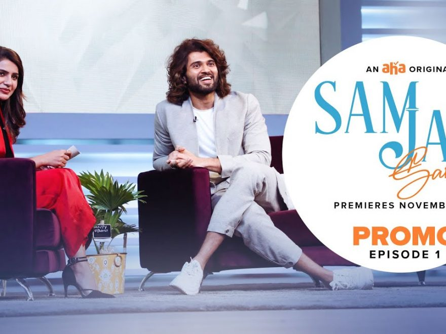 Samantha web series